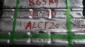 供应铝铬合金
